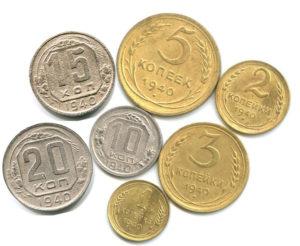 moneti_1940_goda-300x246.jpg