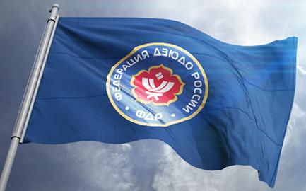 fdr2018flag.jpg