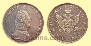 1-ruble-1806-goda.jpg