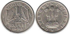 india_half_rupee_1950_low.jpg
