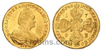 10-rubley-1783-goda.jpg