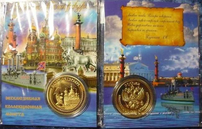 coins-sell-01.jpg
