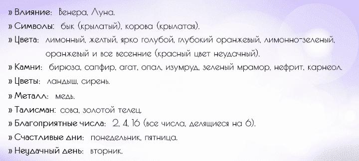 telec2019.png