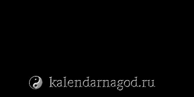 goroskop-na-2019-god-krysa-1-87.png