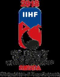 2018_IIHF_Ice_Hockey_U18_World_Championship_Logo.png