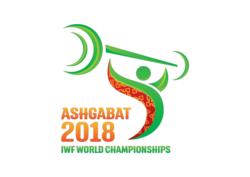 250px-2018_Ashgabat_WWC_Weightlifting_logo.png
