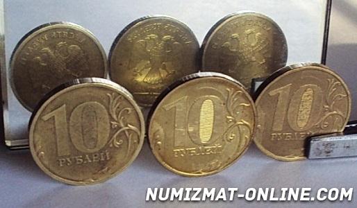 Medalnoe-sootnoshenie-storon-monetyi.jpg