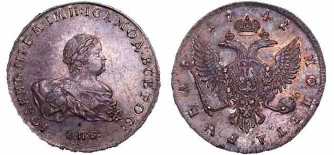 moneti-govoryat3-1.jpg