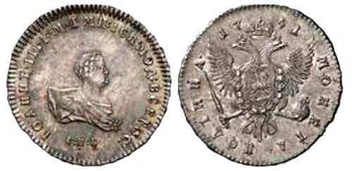 moneti-govoryat3-2.jpg