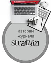 submit-ru.jpg