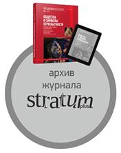 free-ru.jpg