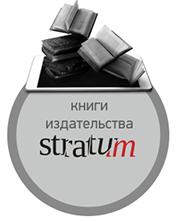 books-ru.jpg