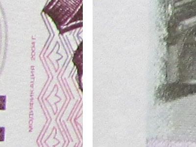 modifikatsii-banknot.jpg