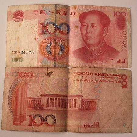 Money-5.jpg?fit=800%2C800&ssl=1
