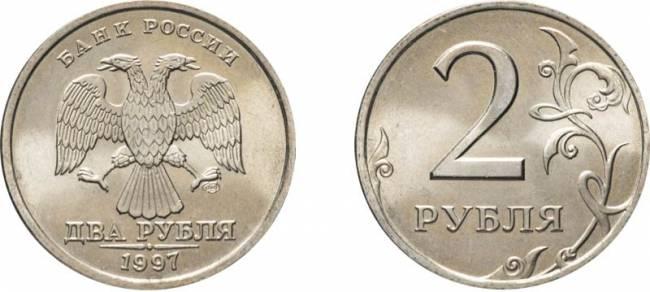 skolko-vesit-moneta-2-rublya-rossii-1.jpg